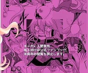 Omachi Kudasai Iruma-san!! - part 2