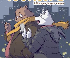 Itsumoisshodayo