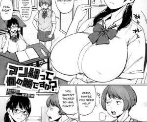 Mochimochi MesuNiku Wakazuma Chichishibori - part 4
