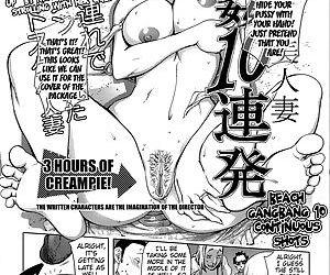 KayaNetori Kaya-Nee Series Aizou Ban - part 6