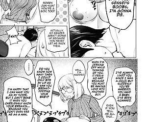 KayaNetori Kaya-Nee Series Aizou Ban
