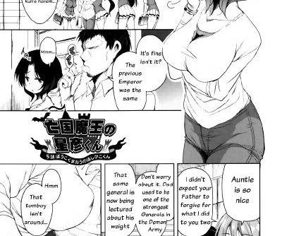 Boukoku Maou no Hoshihiko-kun Ch. 1-5 - part 6
