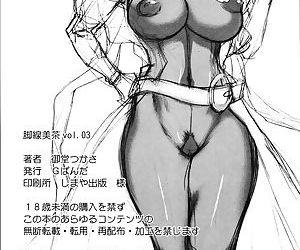 Kyakusenbi Cha Vol. 03 - part 2
