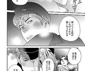Ore no Omawari-san 2 5 - part 4
