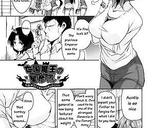 Boukoku Maou no Hoshihiko-kun Ch. 1-6 - part 6