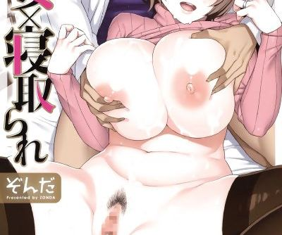 ARTIST ぞんだ - part 14