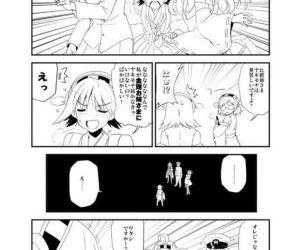 金剛型 2 - part 9