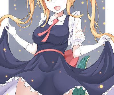 Kobayashi-san-chi no Maid Dragon Collection - part 4