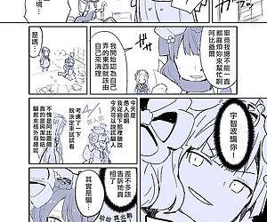 Fate Series Short Comics - Fate系列短篇漫畫 No.1~750 - part 14