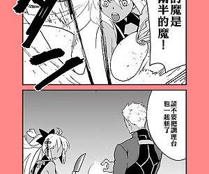 Fate Series Short Comics - Fate系列短篇漫畫 No.1~750 - part 24