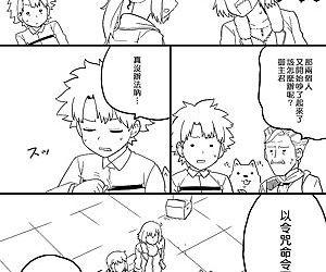 Fate Series Short Comics - Fate系列短篇漫畫 No.1~750 - part 26