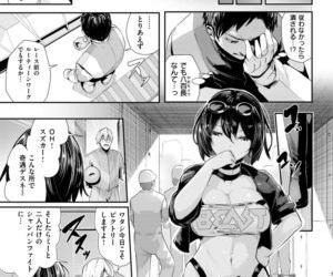 COMIC Kairakuten BEAST 2017-12 - part 3