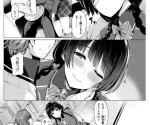 COMIC Kairakuten BEAST 2017-12 - part 7