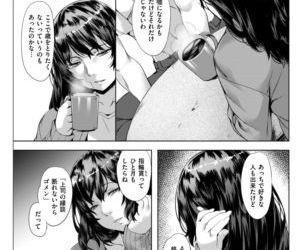 COMIC Kairakuten BEAST 2017-12 - part 8