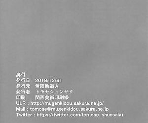 Mugenkidou Bon! Vol. 9