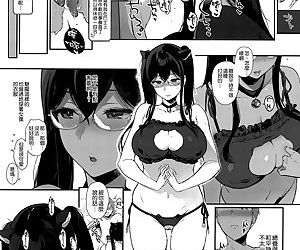 Succubus Stayed Life 8