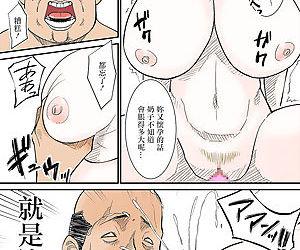 K-Cup Gaijinzuma-K罩杯外國人妻