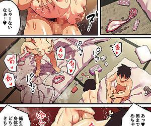 Shuugaku Ryokou x Ou-sama Game - part 4
