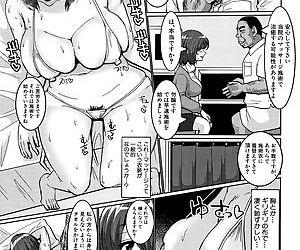 Suck Sex Stories - part 8