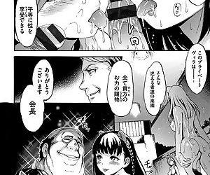 Kimochi Musume - part 9