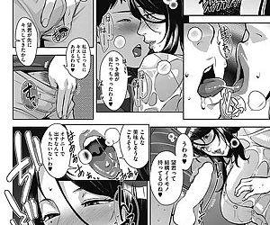 COMIC HOTMiLK Koime Vol. 10 - part 4
