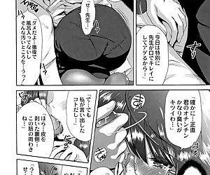 Manman Choudai ~Kaa-san wa Doukyuusei~ - part 10