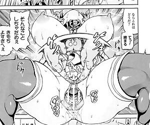 Mimi-sama Okkiku Shite! - Mimi... Make me Big! - part 6