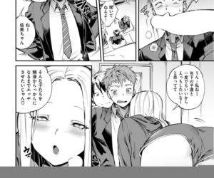 COMIC Shitsurakuten 2018-03 - part 14
