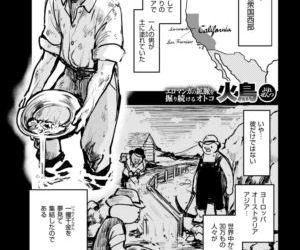COMIC Kairakuten BEAST 2017-12 - part 14