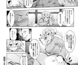 Yasashii Sekai - part 5