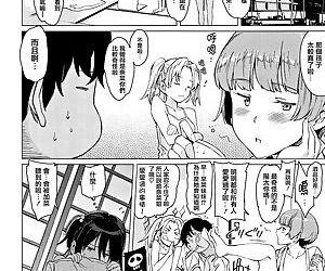 Yoru no Koibito - You are mine tonight... - part 11