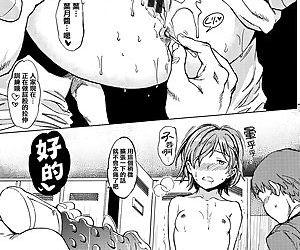Yoru no Koibito - You are mine tonight... - part 2