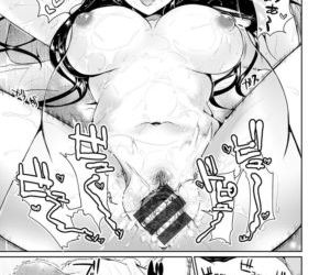 Ayamachi Endless - part 7