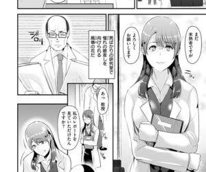 Ayamachi Endless - part 9