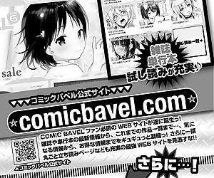 COMIC BAVEL 2018-07 - part 21