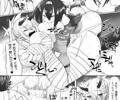 Haiboku Otome Ecstasy Vol. 6 - part 4