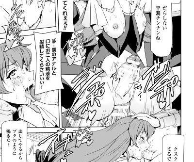 Haiboku Otome Ecstasy Vol. 6 - part 6