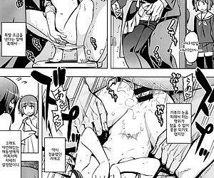 Fukutsu no Perorist│불굴의 페로리스트 - part 9