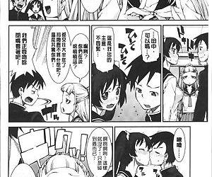 Ibitsu na Kanojo wa Nenjuu Heat!! - part 6