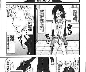 Ibitsu na Kanojo wa Nenjuu Heat!!