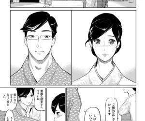 Mesuryoku - part 10