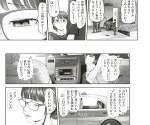 COMIC Shitsurakuten 2018-06 - part 6