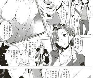 COMIC Shitsurakuten 2018-06 - part 8
