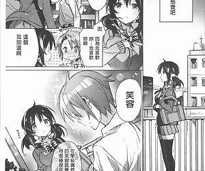 Akai Ito ga Tsunagaru Anata to KISS ga Shitai. - 很想要和紅細繩相繫的妳親吻擁抱一下。 - part 2