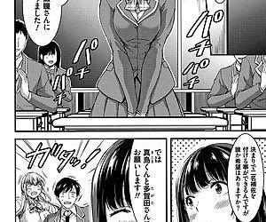 Nichijou Bitch Seitai Kansatsu - part 3