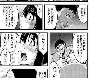 Nichijou Bitch Seitai Kansatsu - part 9