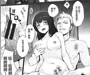 Onnanoko no Ouchi H - 在女孩子她的家裡面愛愛 - part 3