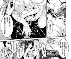 Curse Eater Juso Kuraishi