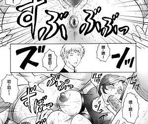 Kan no - Arashi Nikuduma Ryoujoku Jigokuhen - part 3