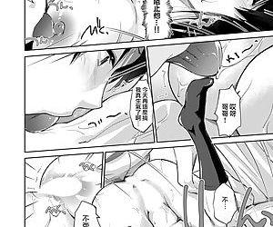 Ecchina VR Gemuchuu Machigatte Imoutoni Maji SEX Shiteta! 1-5 - 在VR黃遊裡搞錯了結果上了妹妹!1-5 - part 3